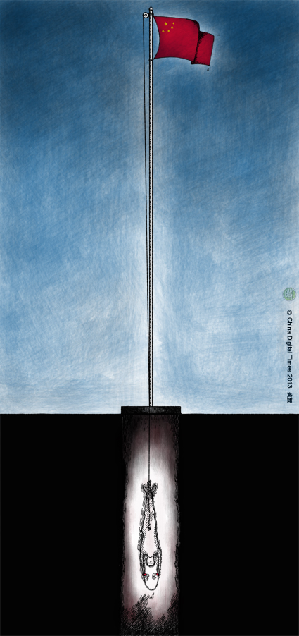 cdt2012-a56-1