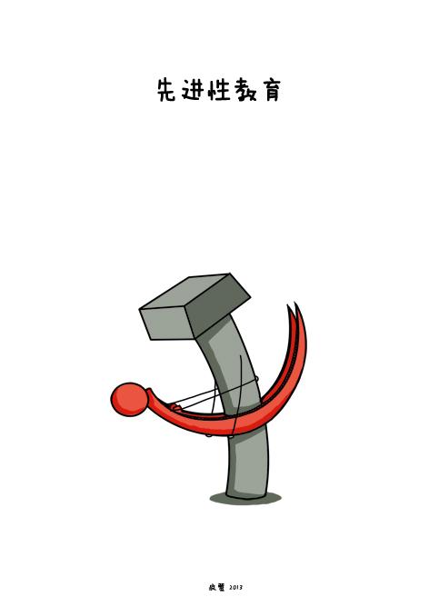 crabfarm20130425-a-1